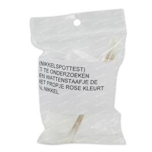 Dimethyl Glyoxime 12 ml