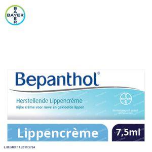Bepanthol Lippencrème 7,5 ml