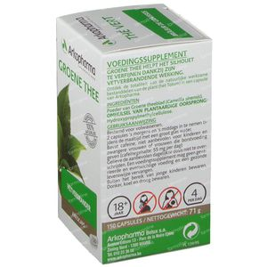 Arkogelules Green Tea 150 capsules