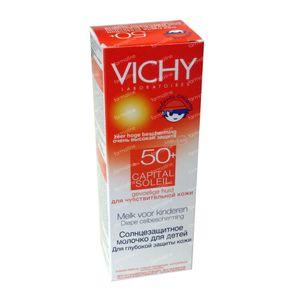 Vichy Zonnemelk Kind UV 50 100 ml