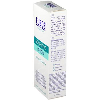 EUBOS Sensitive Lotion Derma-Protective 200 ml