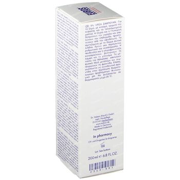 EUBOS Urea 5% Shampoo 200 ml