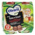 Olvarit Boeuf Aux Haricots Verts Et Pommes De Terre 12+ 500 g