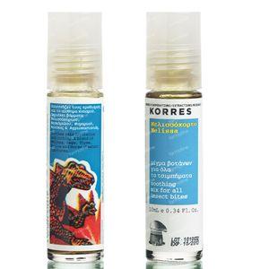 Korres Melissa Verzachtende Insectenbeten Lotion 10 ml
