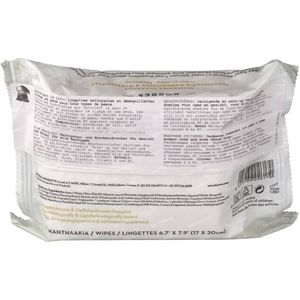 Korres Milk Proteins Cleansing Wipes 25 pieces