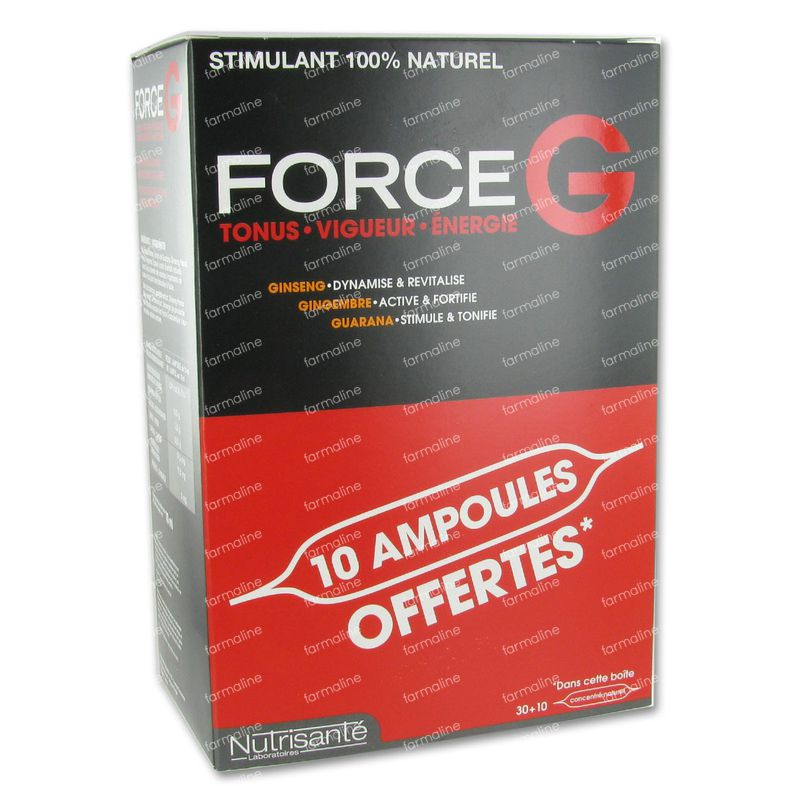 G force coupons