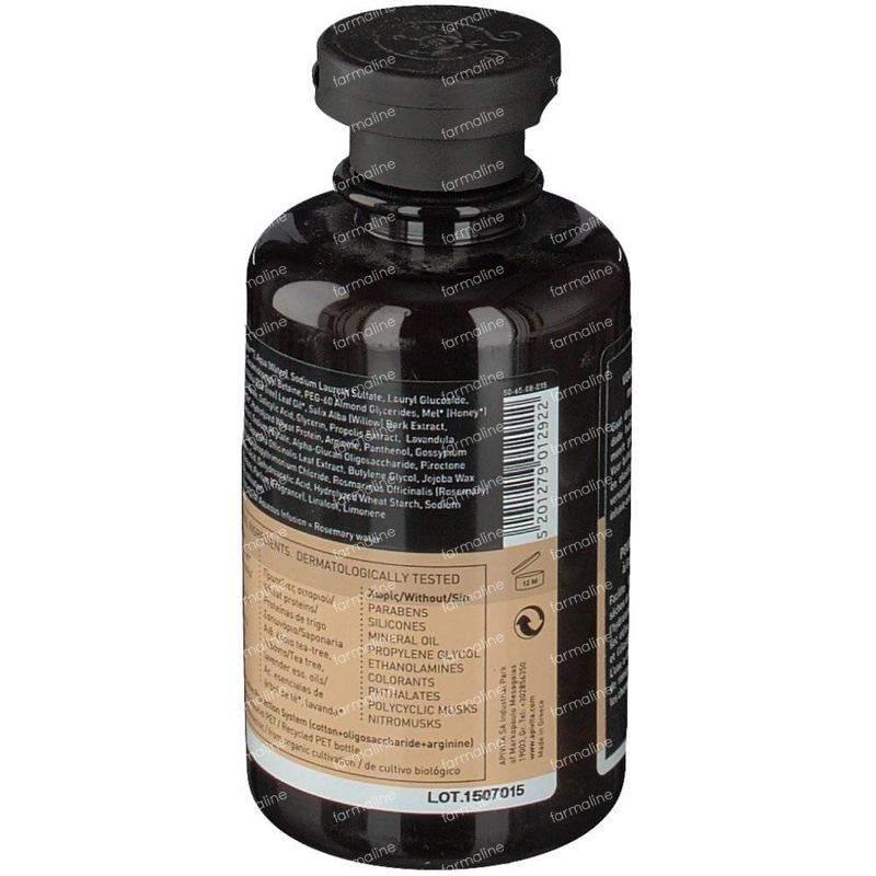 apivita shampoing pour cuir chevelu sec 250 ml bouteille commander ici en ligne. Black Bedroom Furniture Sets. Home Design Ideas
