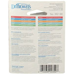 Dr Brown Suction Ripple Silicone 1L 2 pieces