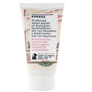 Korres Crème Mains Amande & Calendula 75 ml