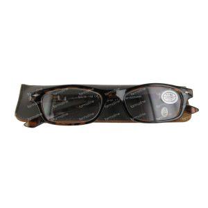 Pharma Glasses Reading Glasses Brown +1,5 1 item