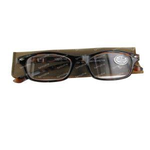 Pharma Glasses Reading Glasses Brown +2 1 item