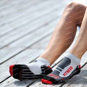 Sissel Fitness Socks S 36/38 1 St