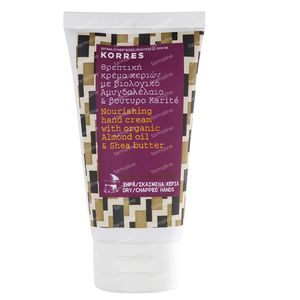 Korres Handcrème Amandel Olie & Kariteboter 75 ml