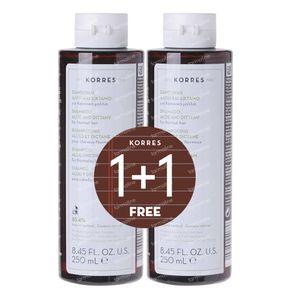 Korres Shampoo Aloe & Ditanny 1+1 250 ml