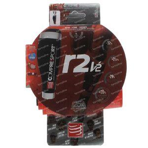 Compressport Calf R2 Black Size 2 1 item