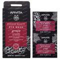 Apivita Beauty Express Anti-Rimpel Oogmasker met Druif 2x2 ml
