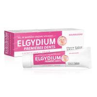 Elgydium Premières Dents Gel de Massage 15 ml