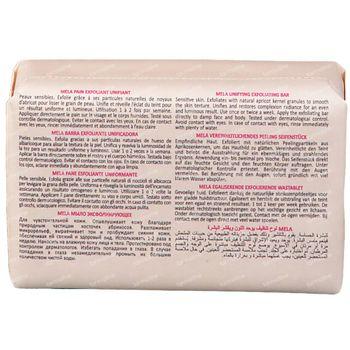Topicrem Mela Exfoliating Bar 150 g