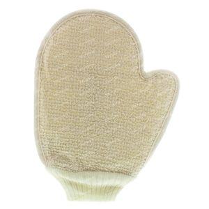 Vichy Scrub Glove FREE Offered 1 item